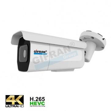 telecamera videosorveglianza 4k professionale motorizzata