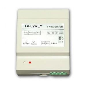 Videocitofono 2 fili modulo relè aggiuntivo per apertura seconda elettro serratura o cancelli automatici.
